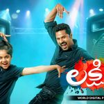 This movie must watch for dance lover